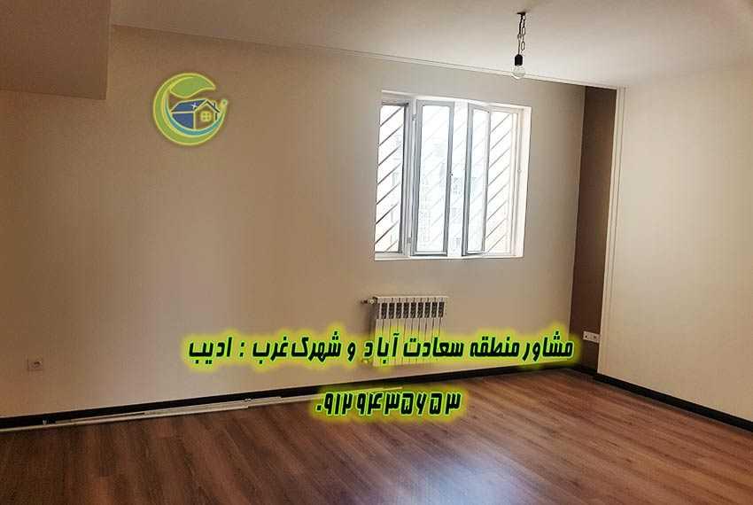 سعادت اباد فروش اپارتمان میدان شهرداری
