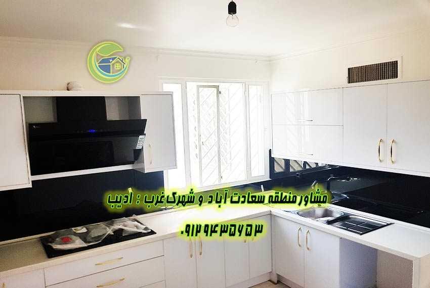 سعادت اباد قیمت آپارتمان میدان شهرداری