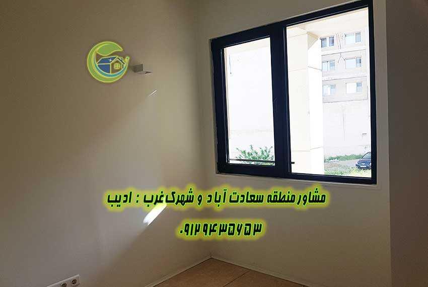 فروش آپارتمان سعادت آباد کوی فراز