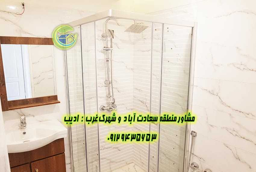 فروش آپارتمان سعادت اباد میدان شهرداری