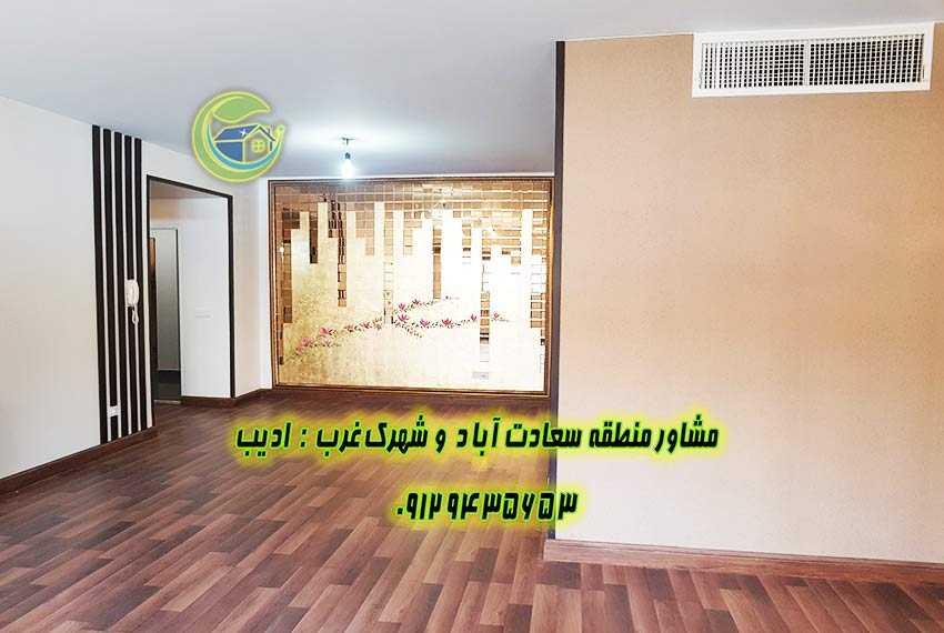 فروش آپارتمان فراز