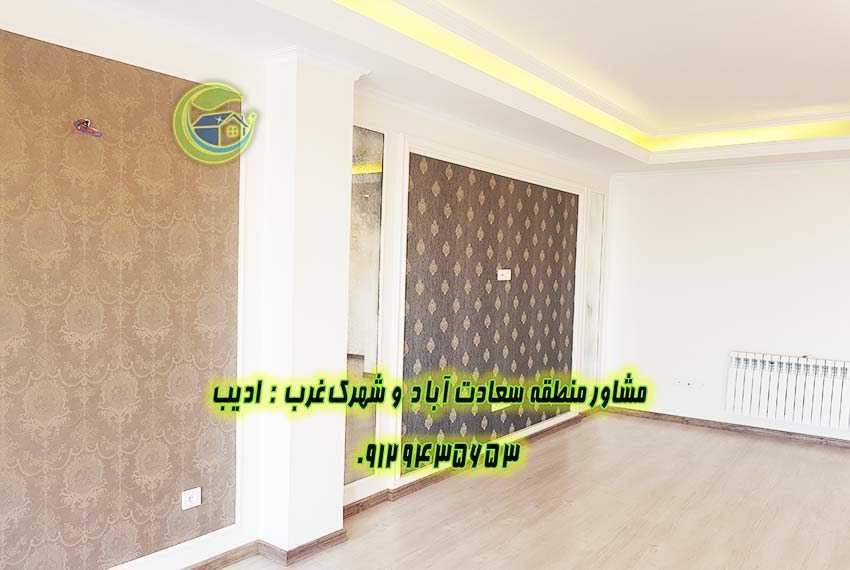 فروش اپارتمان سعادت اباد میدان شهرداری