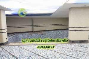 قیمت آپارتمان در بلوار 24 متری سعادت آباد