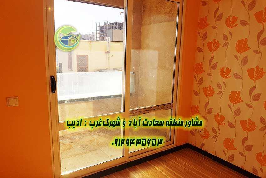 قیمت آپارتمان سعادت اباد کاج
