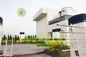 میدان فرهنگ سعادت آباد