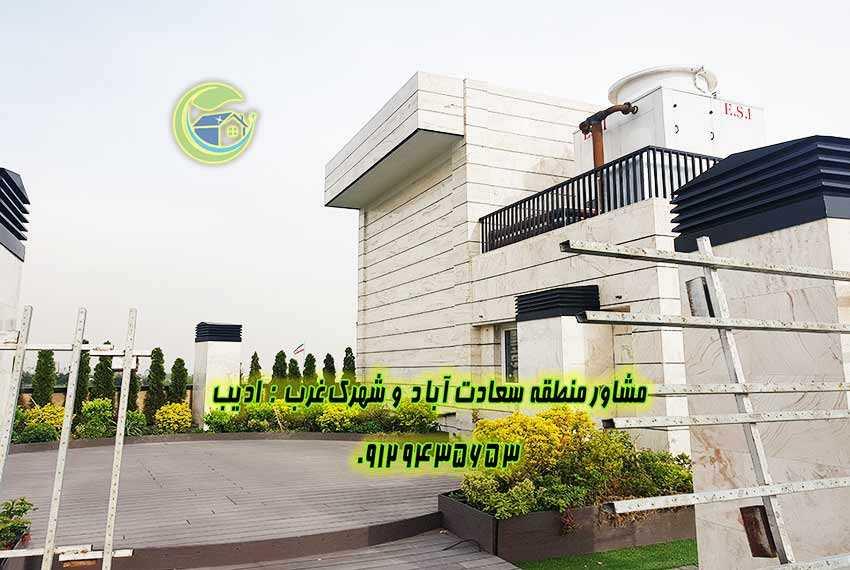قیمت خانه در بلوار فرهنگ سعادت آباد
