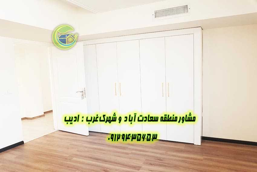 میدان شهرداری سعادت آباد فروش آپارتمان
