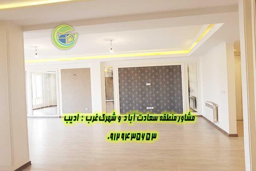 میدان شهرداری سعادت اباد فروش آپارتمان