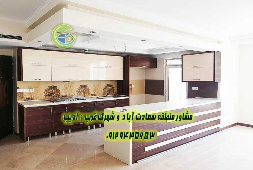 خرید  آپارتمان برادران صرافها سعادت آباد