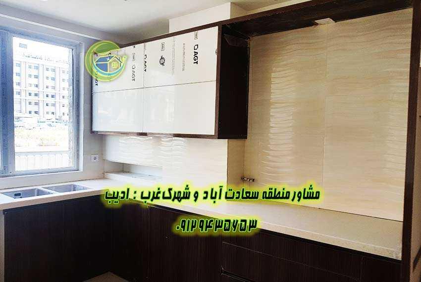 خرید آپارتمان بلوار دریا سعادت آباد