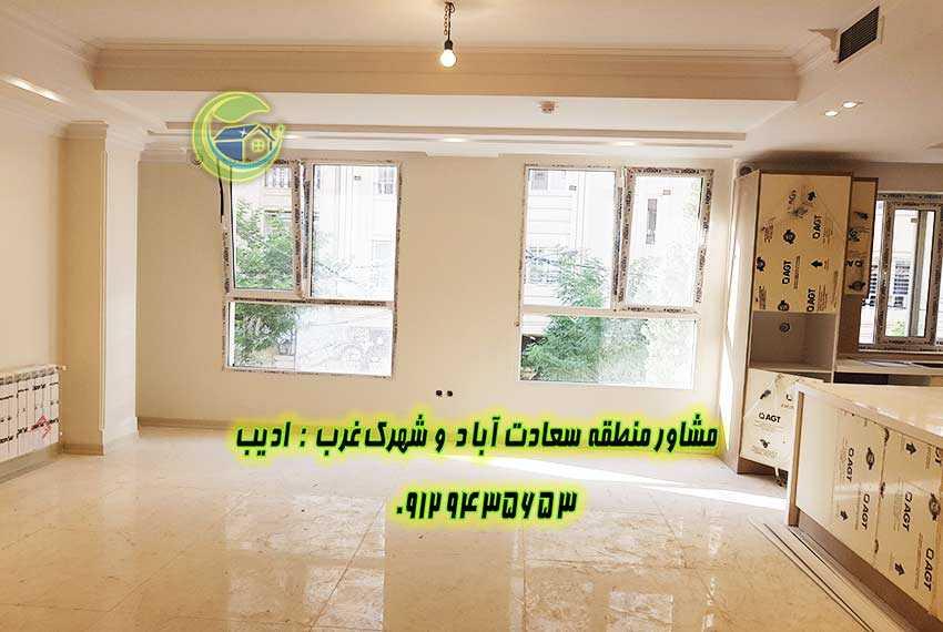 خرید آپارتمان در شهرک الهیه غرب تهران