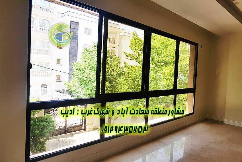 خرید آپارتمان سرو شرقی سعادت آباد