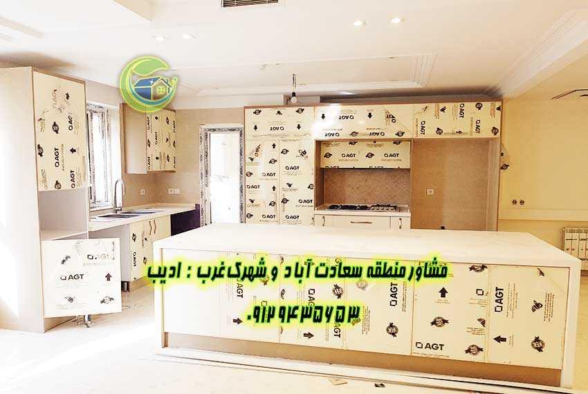 خرید آپارتمان شهرک غرب تهران