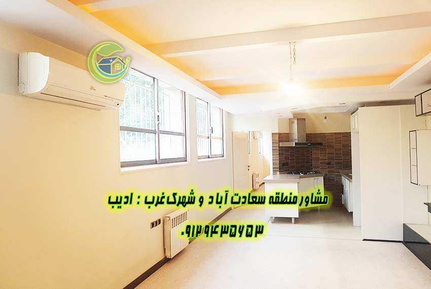 خرید آپارتمان ۲۴متری سعادت آباد