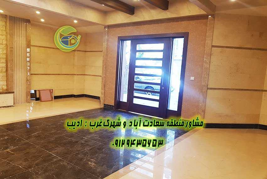 خرید خانه سعادت آباد توحید