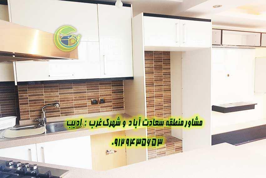 خرید و فروش آپارتمان 24 متری سعادت آباد
