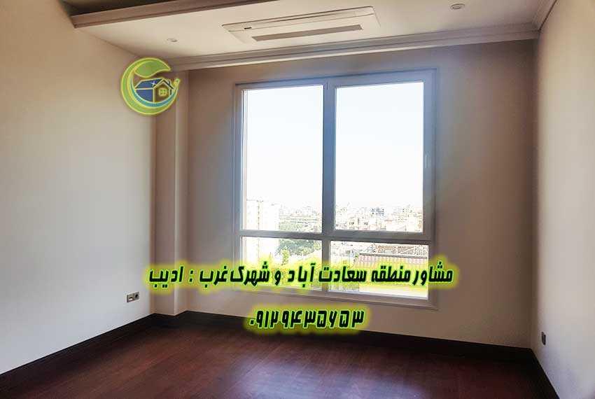 رهن آپارتمان در 24 متری سعادت آباد