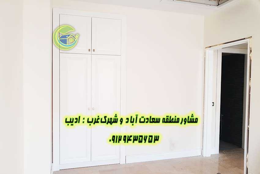 سرو شرقی خرید آپارتمان سعادت آباد