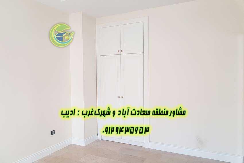 سرو شرقی فروش آپارتمان سعادت آباد