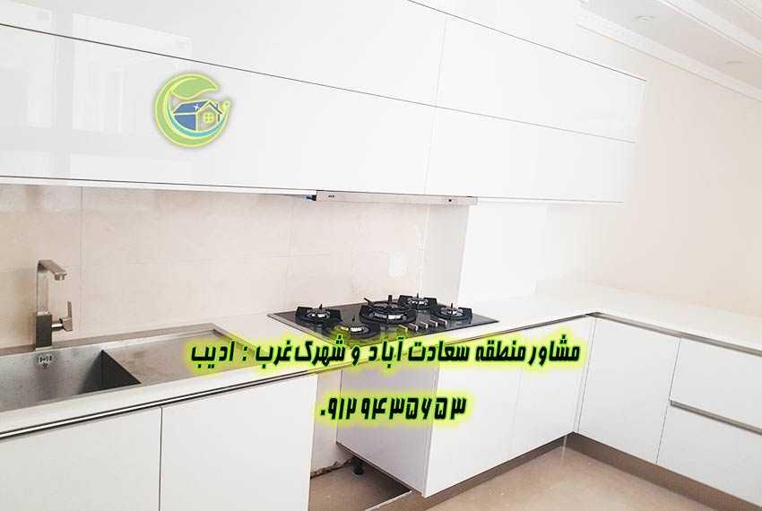 سعادت آباد فروش آپارتمان ۲۴ متری