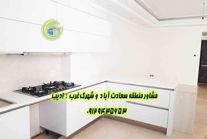 سعادت آباد خرید آپارتمان ۲۴ متری