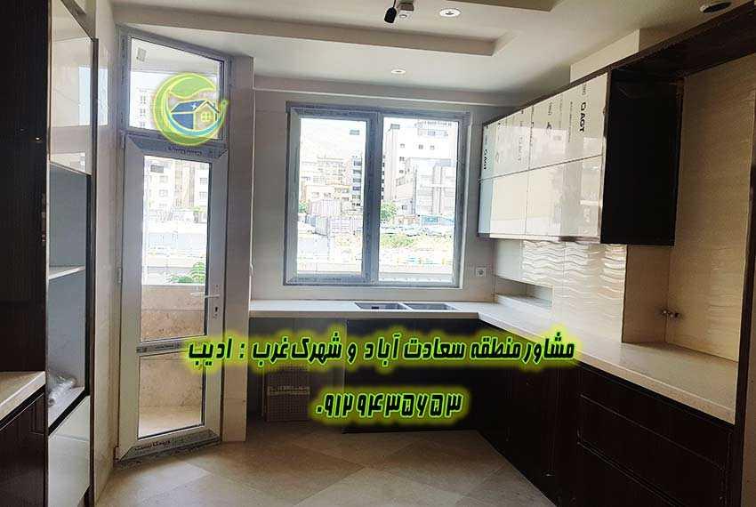 فروش آپارتمان بلوار دریا سعادت آباد.
