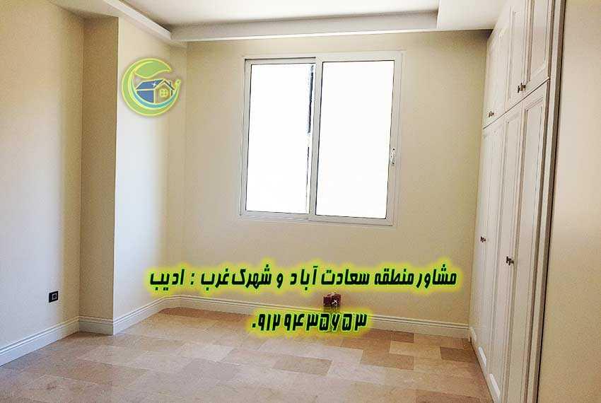 فروش آپارتمان سعادت آباد سرو شرقی