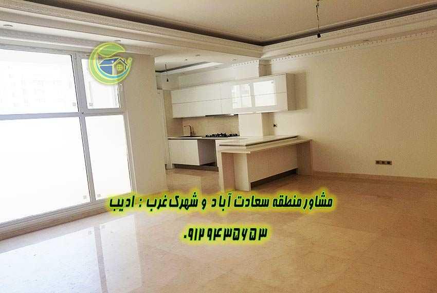 فروش آپارتمان ۲۴ متری سعادت آباد