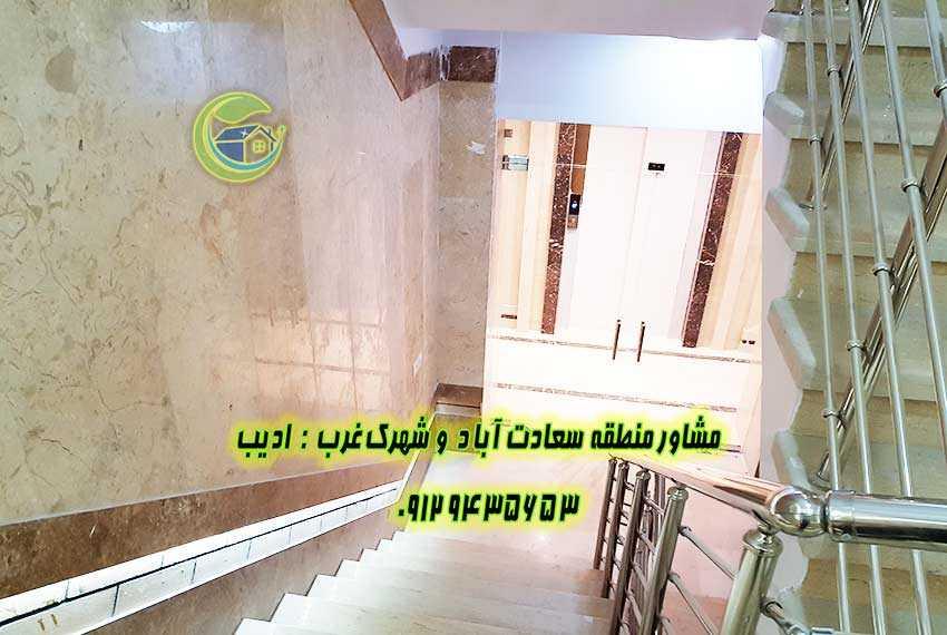 فروش اپارتمان شهرک غرب سپهر دیوار