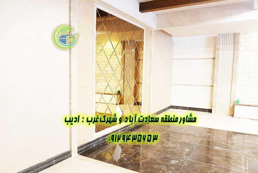 فروش خانه سعادت آباد توحید