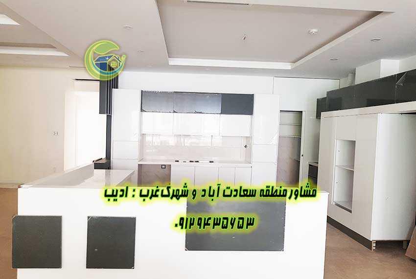 قیمت آپارتمان سرو شرقی سعادت آباد