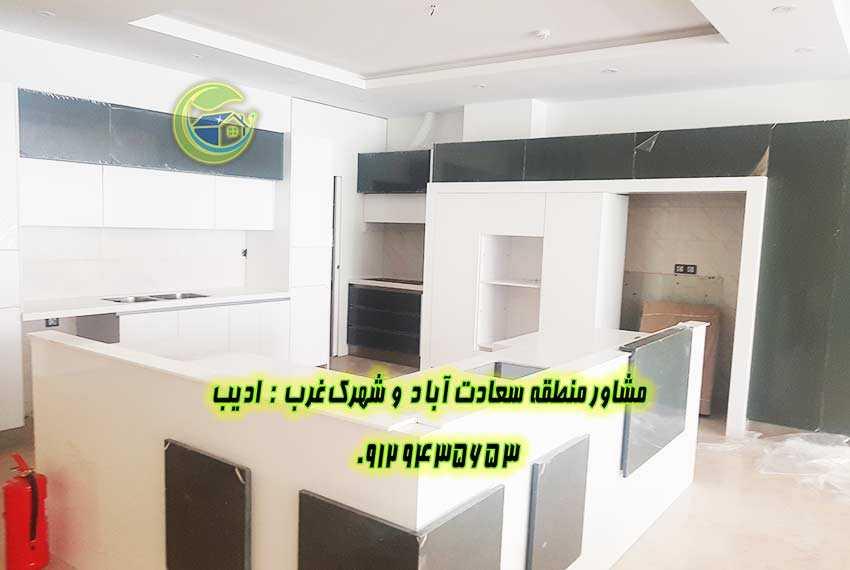 قیمت آپارتمان سعادت آباد سرو شرقی