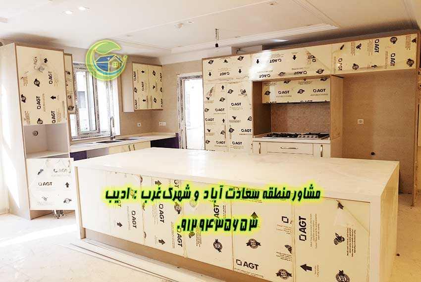 قیمت خرید اپارتمان شهرک غرب تهران