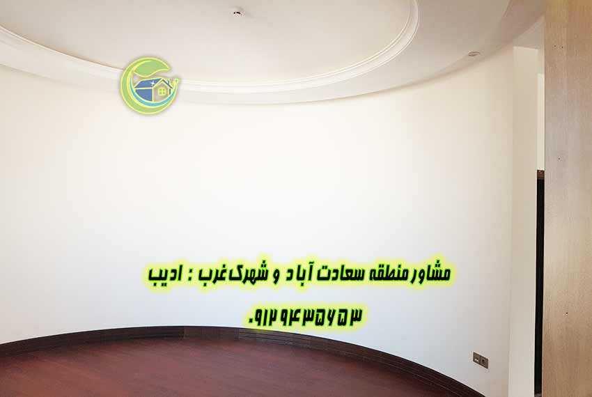 مشاور املاک سعادت آباد ۲۴ متری