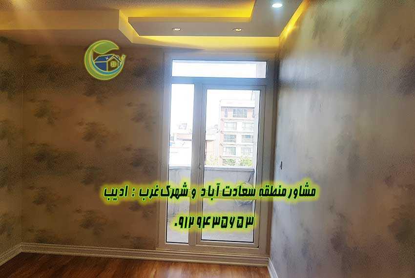 آپارتمان بازسازی شده
