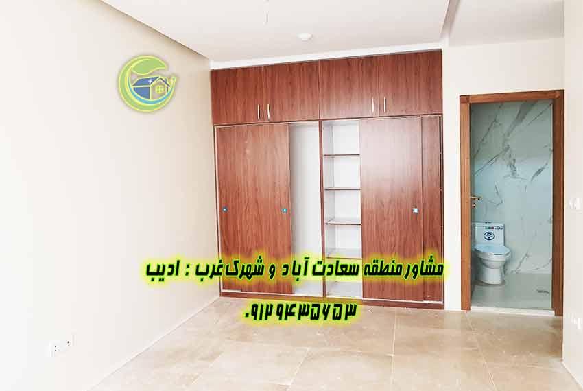 آپارتمان ۱۵۲ متری قیمت سعادت آباد
