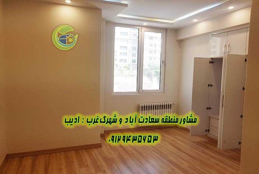 آپارتمان 120 متری مروارید سعادت آباد