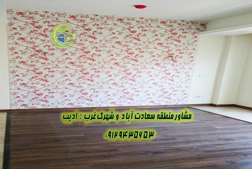 آپارتمان 175 متری سعادت آباد