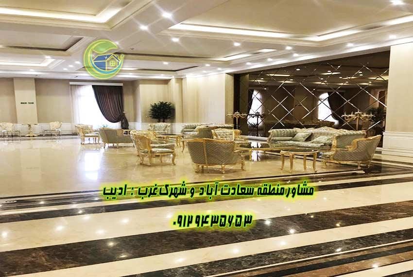 آپارتمان 300 متری مروارید سعادت آباد