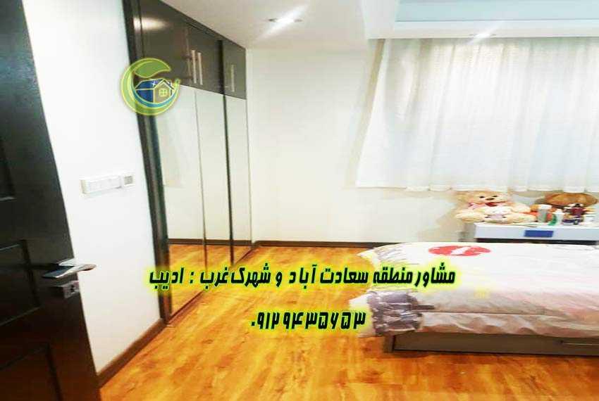 اجاره آپارتمان در سعادت آباد علامه