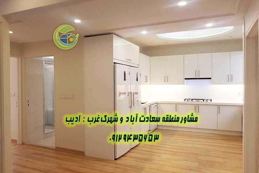 املاک سعادت آباد خريد خانه و فروش آپارتمان سعادت آباد