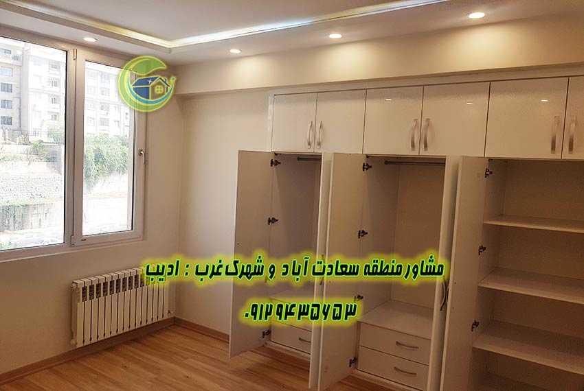 تهران سعادت آباد فروش آپارتمان 120 متر