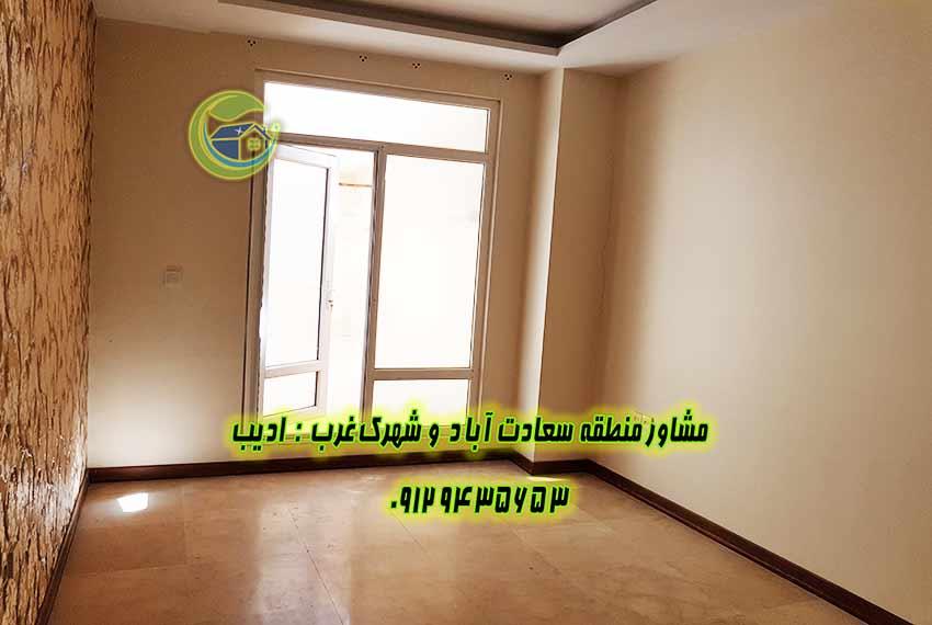 تهران فروش آپارتمان 180 متری سعادت آباد