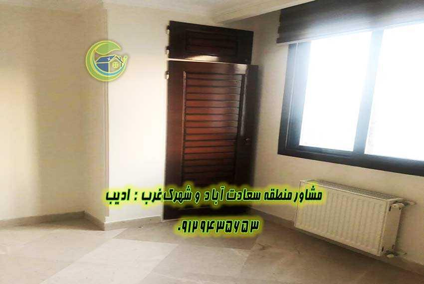 خرید آپارتمان سعادت آباد75 متری