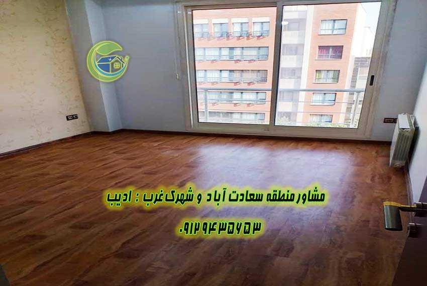 خرید آپارتمان صرافها سعادت آباد