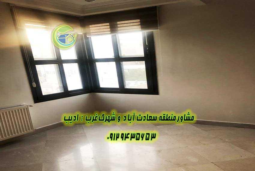 خرید آپارتمان میدان شهرداری