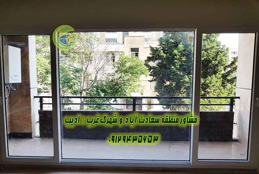 خرید آپارتمان نوساز سعادت آباد