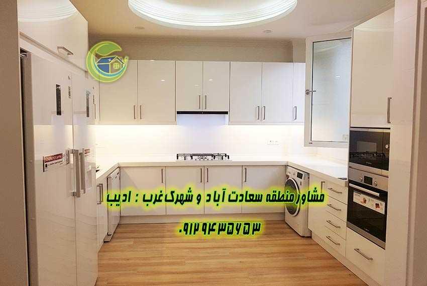 خرید آپارتمان 120 متری در سعادت آباد