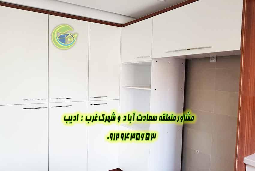 خرید خانه سرو سعادت آباد