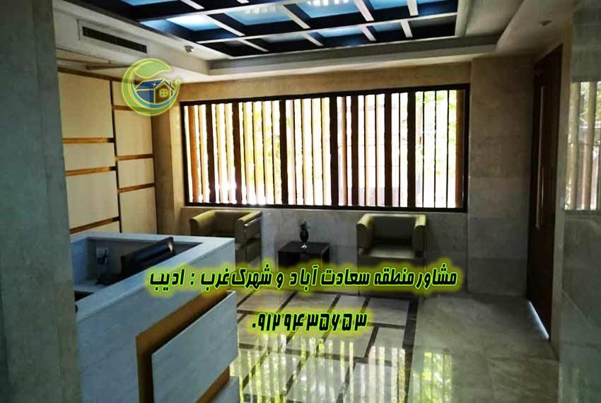 خرید خانه سعادت آباد بالای کاج